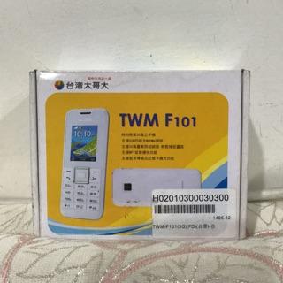 台灣大哥大 簡易型手機 F101