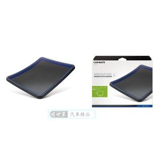 權世界@汽車用品 日本 CARMATE 車用 碳纖紋附藍框止滑墊 防滑墊 (H168×W200mm) DZ471