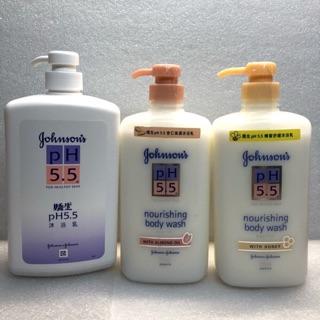 嬌生pH55 潤膚沐浴乳蜂蜜舒緩沐浴乳750ml pH55 杏仁舒緩沐乳