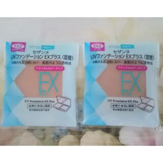 Cezanne藍盒升級 高保濕粉餅補充芯  EX PLUS