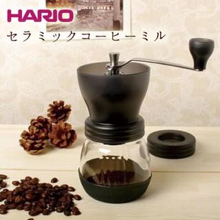 日本原裝進口日本HARIO手搖式攜帶型磨豆器(陶瓷磨刀)
