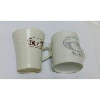 三款濃縮咖啡對杯花茶對杯陶瓷對杯耐熱玻璃義式咖啡對杯水晶咖啡杯(北海道小樽銀之鐘)可拆售
