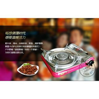 熱賣韓國 Suntouch卡式爐戶外便攜式燒烤爐燃氣爐ST808瓦斯爐
