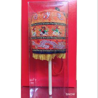 白沙屯媽祖涼傘