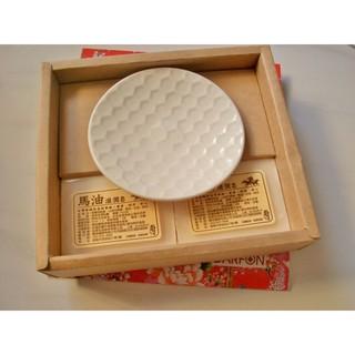 售完--台灣茶摳 馬油滋潤皂禮盒組(兩塊香皂)+皂瓷碟