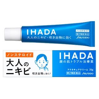 《現貨》SHISEIDO資生堂IHADA Acne Cure Cream凝乳霜型16g(日本帶回)