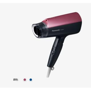 Panasonic 負離子吹風機 EH-NE57