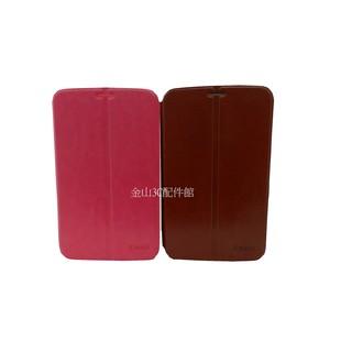 金山3C配件館 Galaxy Tab3 7吋 P3200 T210 T211 平板 皮套 平板套 平板包 保護套