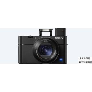 【壩子3C網購屋】送64G.HANDYCAM造型收納包 RX100M5 RX100V 類單眼相機 RX100M4新款