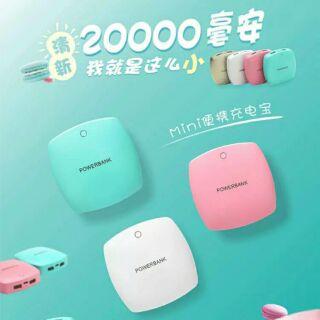 小體積大容量行動電源20000毫安 蘋果手機iphone可愛大容量OPPO手機 通用行動電源