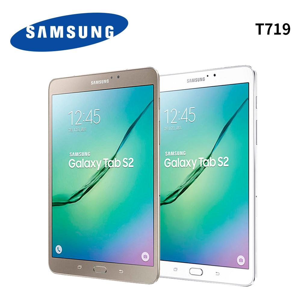 Samsung Galaxy Tab S2 8.0 LTE T719平板電腦 白/金 ※贈快充線+平板立架