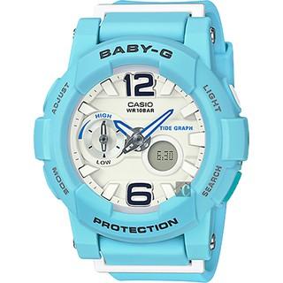 CASIO 卡西歐 Baby-G 衝浪雙顯錶-藍 BGA-180BE-2BDR / BGA-180BE-2B
