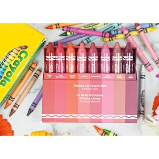 倩碧水漾滋潤唇膏筆 CLINIQUE crayola chubby lip crayon box 蠟筆小胖 一組八隻