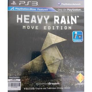PS3遊戲 PS3暴雨殺機 HEAVY RAIN 中文版 非 食人巨鷹 人中之龍6 惡靈古堡7 仁王 無雙群星大會串