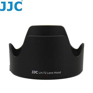 我愛買%23JJC佳能Canon遮光罩EW-72遮光罩可反扣EW72蓮花型遮光罩適EF 35mm f2.0 IS USM
