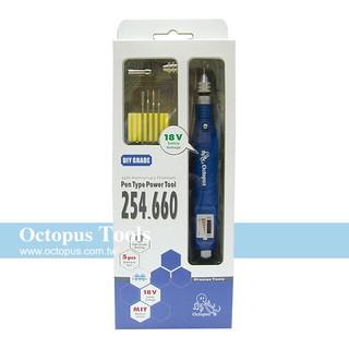 **東順網路** Octopus 刻模機 8配件 電刻筆 研磨機 刻磨機 電動雕刻機 254.660