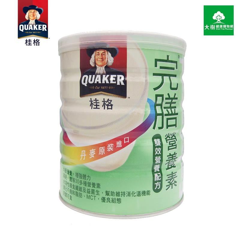 桂格 完膳營養素 雙效營養配方奶粉 850g 大樹