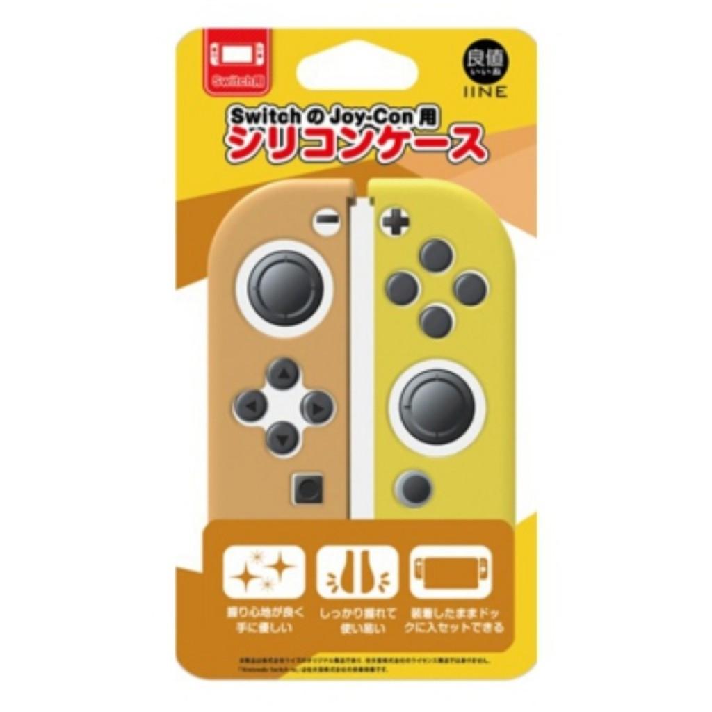 [現貨供應] NS Switch 良值 Joy-Con 寶可夢配色 手握把矽膠套 (不含主機.不含手把) 勁多野