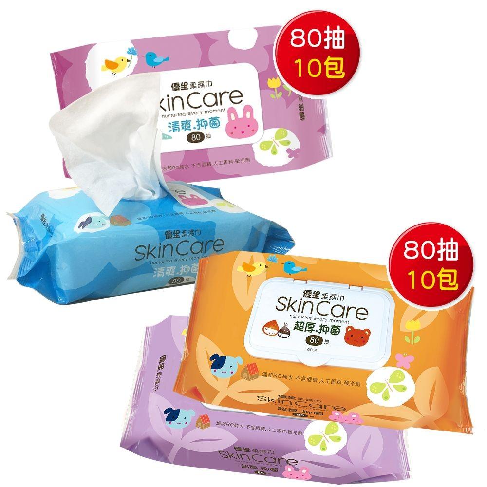 【優生】清爽型柔濕巾80抽10包+超厚柔濕巾80抽10包 -濕紙巾超值組