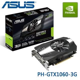 全新 ASUS 華碩 PH-GTX1060-3G 顯卡 效能勝 GTX970 RX470