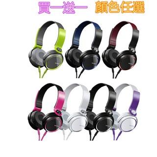 Sony原廠現貨期5折后買一送一尼 MDR-XB400頭戴式耳機S530耳機PK beats urbeats