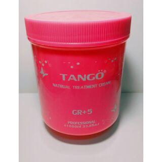 Tango酪梨油護髮霜,約7成