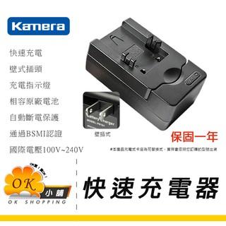 Sony NP-FW50 快速充電器 NEX-5R NEX-6 NEX-7 NEX-3N NEX-5T  FW50