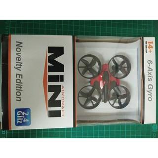 迷你 四軸 飛行器 遙控直升機 遙控飛機 遙控飛行器 遙控玩具 遙控直昇機 無人機 空拍機 無鏡頭 大四軸 四軸飛行器