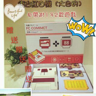 【贈當紅紅白機】995超級營養液&樟芝益&靚妍飲&康貝兒四盒