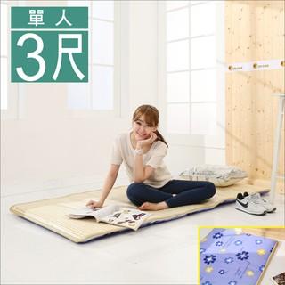 冬夏兩用三折鋪棉單人床墊3x6尺人床墊3x6尺 BE002-3