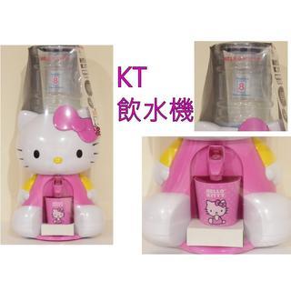 1688小舖 飲水機 兒童玩具 KT KT玩具 KT飲水機 八杯水迷你飲水機 飲水機 單人飲水機 兒童禮物 禮物 正版