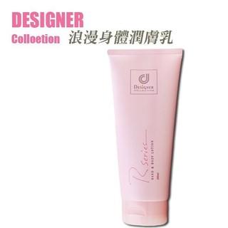 浪漫身體潤膚乳200ml 浪漫乳液玫瑰身體乳科士威馬來西亞~V970015 ~