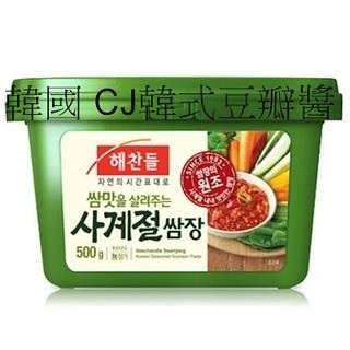 【韓國忠清南道】韓國 CJ韓式豆瓣醬500g