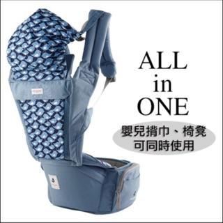 全新Pognae Orga+;Orga plus All in one三合一背巾