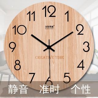 創意 北歐 現代簡約   時尚木質木紋田園客廳靜音 掛鐘  時鐘石英墻鐘628