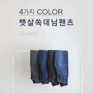 預購 2017韓國製超爆款縮腹牛仔褲