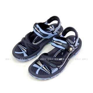 【運動王】G.P 男 排水獨特設計 通風透氣系列 涼鞋 拖鞋 GP 阿亮代言 37-43藍色【G7670-20】