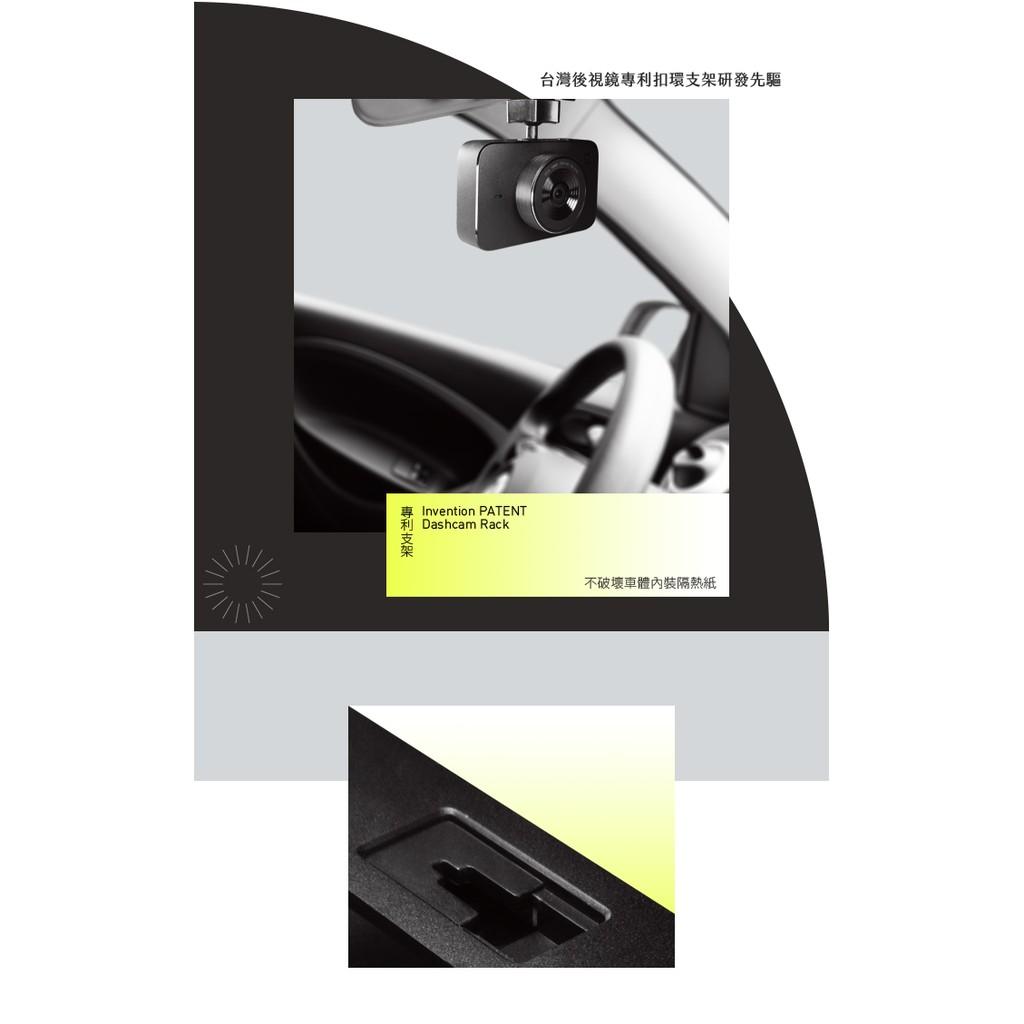 破盤王 臺南 mi 小米 米家 型號 MJXCJLY01BY 行車紀錄器 專用【後視鏡扣環式支架】A43