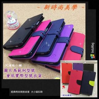 ~ ~ 側掀皮套HTC 宏達電U Play U Ultra X10 大小磁扣軟殼站立保護