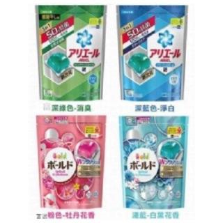 日本P&G洗衣球 18 入