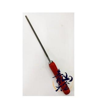 『青山六金』瑞士製造-OREGON 鏈鋸銼刀 鏈鋸研磨 銼刀 鏈鋸銼刀 各種尺寸