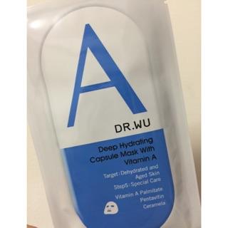 DR WU保濕膠囊修護面膜1入