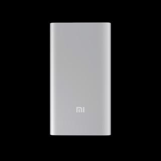 小米可充式鋰行動電源5000