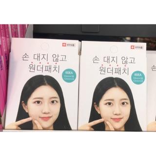 韓國 Dr+Wonder隱形痘痘貼
