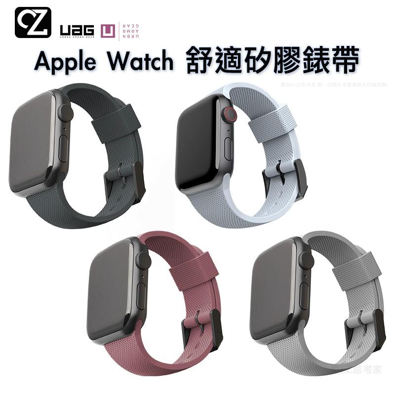 UAG DOT 舒適矽膠錶帶 Apple Watch Series 6 5 4 3 2 1 SE 錶帶 思考家