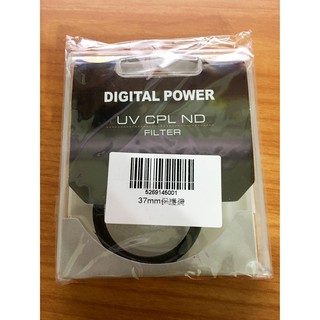 台灣世訓 37mm uv 保護鏡 Digital Power UV CPL ND