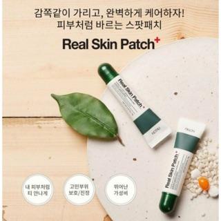韓國NOT4U 液體痘痘貼
