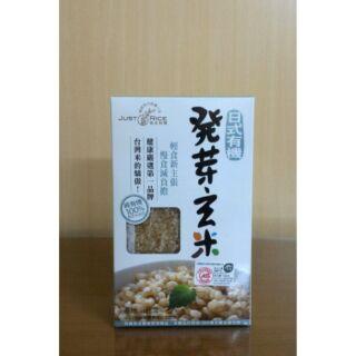 日式有機發芽玄米200g x 5包/盒(濕式)/售價:$380