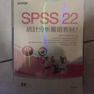 Spss22