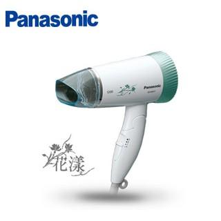 Panasonic超靜音吹風機(綠色) EH-ND51